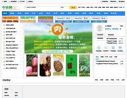 中农网首页截图