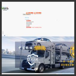 武汉海川物流公司