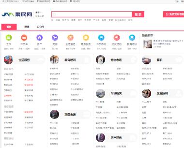 柳州聚民网