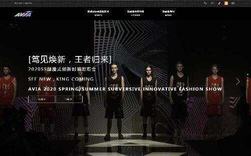 爱威亚运动鞋服品牌_avia中国官网