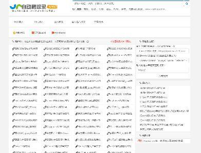 hao123网站收录