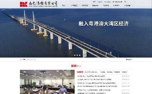中国南光集团