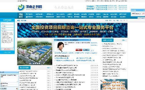 河南企划网