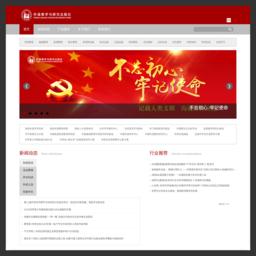 外语教学与研究出版社首页截图